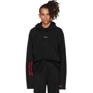 VETEMENTS FRENCH TERRY HOODIE